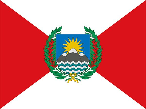 The first Peruvian Flag - October 1820