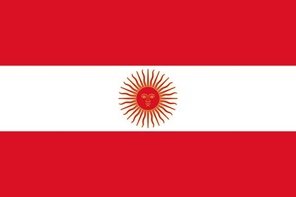 The first Peruvian Flag under José Bernardo de Tagle - 1822