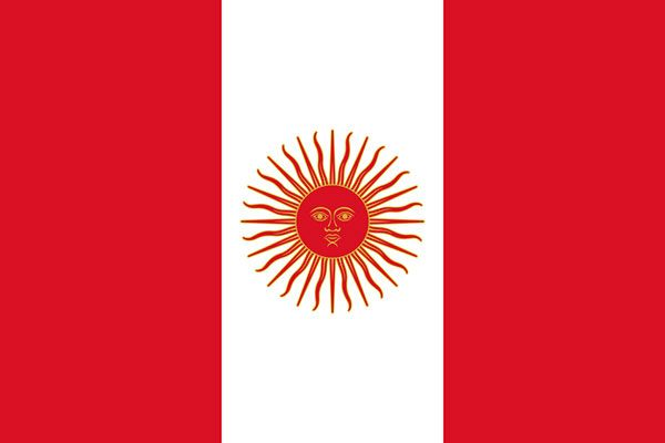 The second Peruvian Flag under José Bernardo de Tagle - May 1822