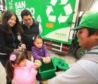 The municipality of San Isidro in Lima launches a composting pilot project collecting organic waste and transforming it into valuable compost; photo: Municipality San Isidro