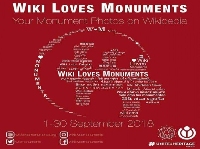 Peru is one of the countries around the globe that participates in the international photo competition Wiki Loves Monuments 2018